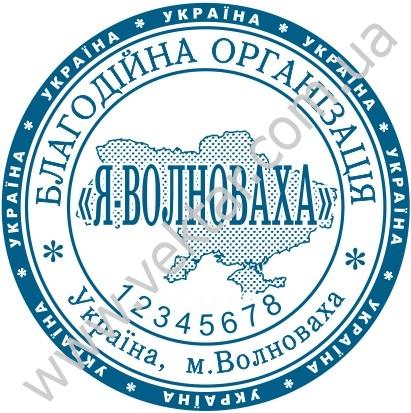 На печать украины карту