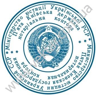 образцы печати с гербом - фото 11