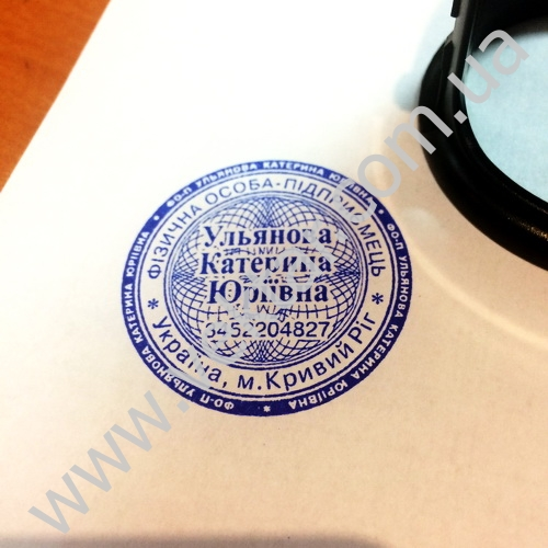печать фото бесплатно москва